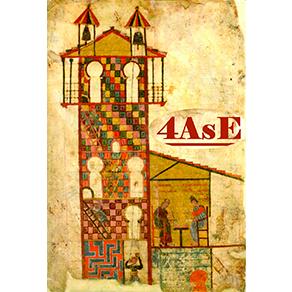 Asociación de Amigos del Arte Altomedieval Español (4AsE)