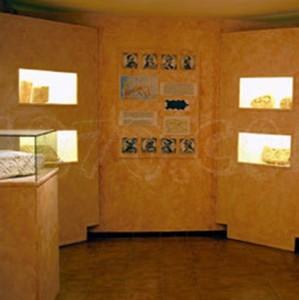 Museo de arte visigodo, Arisgotas, Toledo